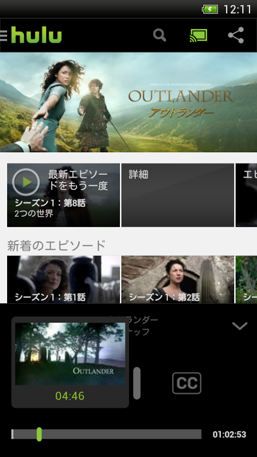 Hulu: Watch TV Shows Movies on the App Store