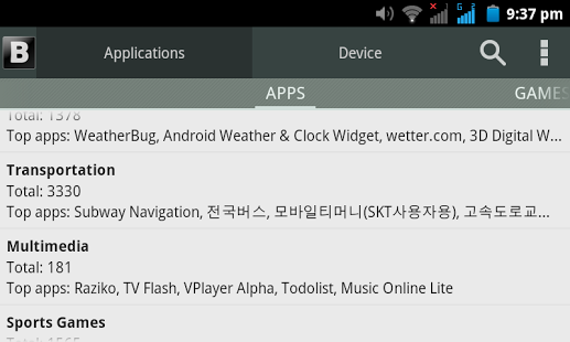 Download Blackmart Alpha Apk 0 99 2 42,androidlista com br