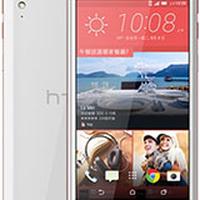 Imagen de HTC Desire 830