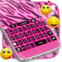 Зебра клавиатура Неон