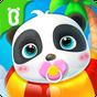 おしゃべりパンダの赤ちゃん - 幼児・子供向け