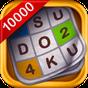 Sudoku 10'000