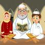 Santo Corán 1