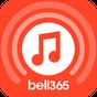 벨소리 컬러링 - 벨365