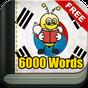 Aprender Coreano 6000 Palabras