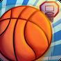Τώρα μπορείτε να παίξετε οποιοδήποτε είδος αθλήματος!