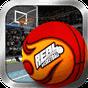 Real Basketball
